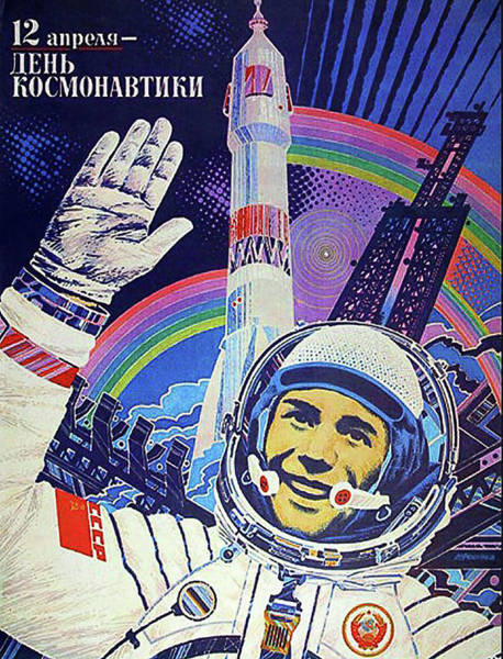 Wall Art - Painting - Happy Soviet Astronaut In Front Of A Space Rocket by Long Shot