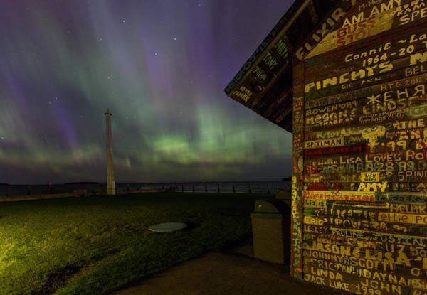 Photograph - Hardy Gallery Northern Lights by Paul Schultz