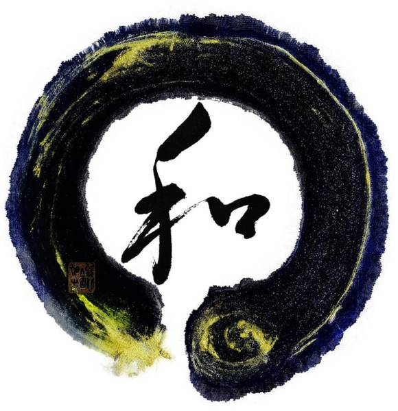Potential Painting - Harmony - Peace With Enso by Peter v Quenter
