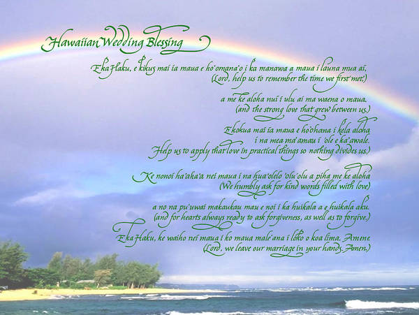 Wall Art - Drawing - Hawaiian Language Wedding Blessing by Jacqueline Shuler