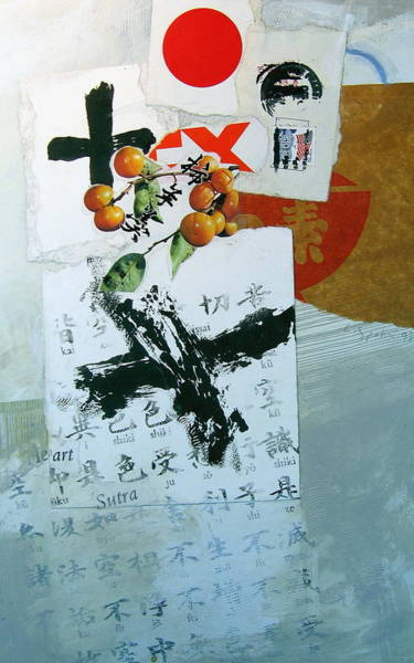 Painting - Heart Sutra by Cliff Spohn