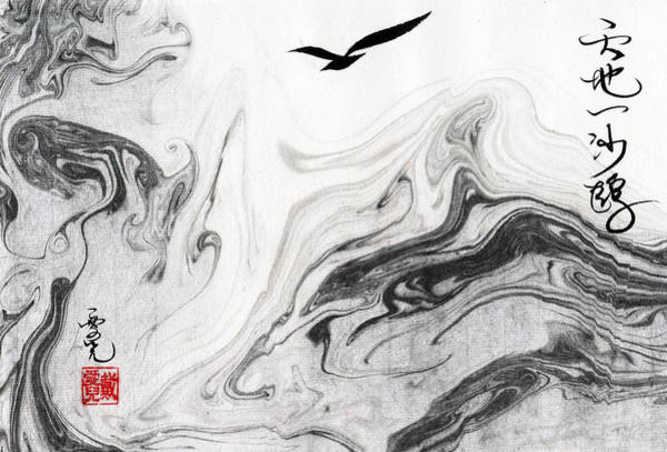 Painting - Heaven And Earth And One Lone Gull by Oiyee At Oystudio