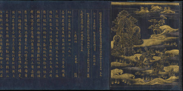 Chs Digital Art - Heian Period    Great Wisdom Sutra From The Ch Sonji Temple Sutra Collection Chsonjiky by Mery Moon