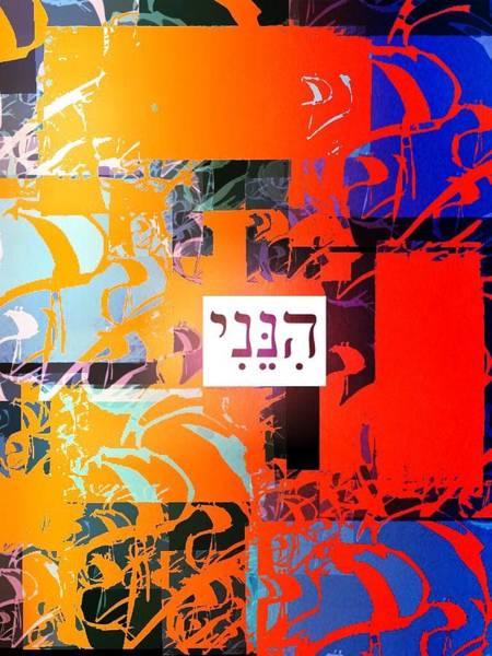Wall Art - Digital Art - Henani by Cooky Goldblatt