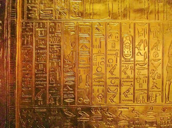Photograph - Hieroglyphic Sarkophagus by Rosita Larsson