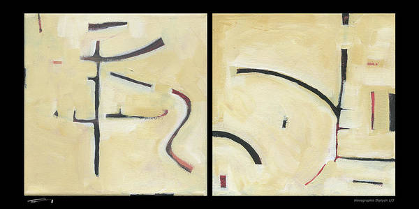 Painting - Hierographis Diptych 0102 by Tim Nyberg
