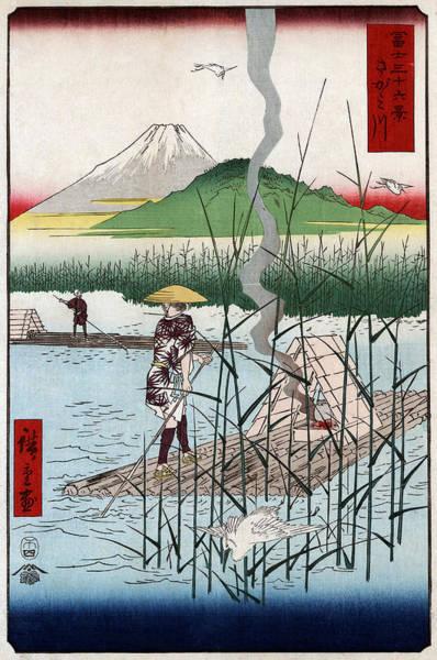 Photograph - Hiroshige Mount Fuji, 1858. by Hiroshige