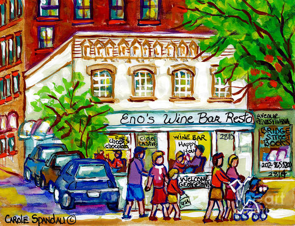 Painting - Historic Georgetown Romantic Restaurant Paintings Eno Wine Bar Pennsylvania Ave C Spandau Watercolor by Carole Spandau
