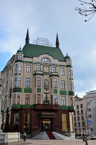 Photograph - Historic Hotel Moskva Moscow In Central Belgrade Serbia  by Imran Ahmed
