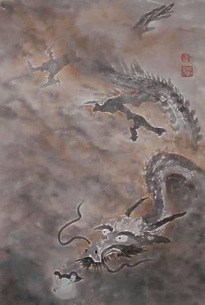 Wall Art - Painting - Hitofuki The Dragon by Terri Harris
