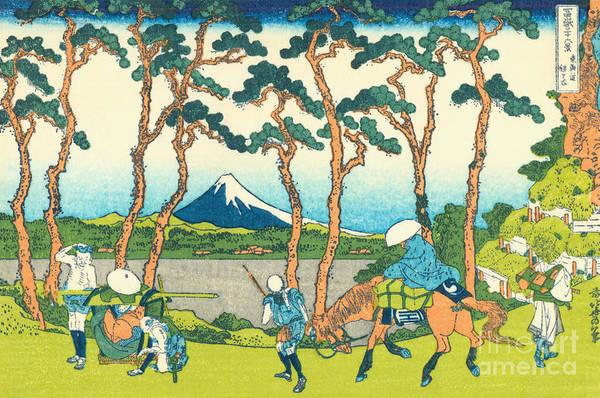 Wall Art - Painting - Hodogaya On The Tokaido by Hokusai