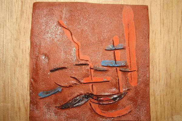 Ceramic Art - Homegal - Tile by Gloria Ssali