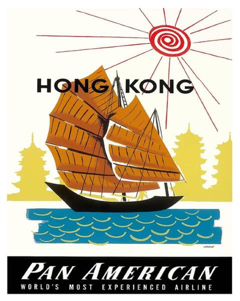 Hong Digital Art - Hong Kong Chinese Junk Ship And Pagoda Temples Vintage Travel Poster by Retro Graphics