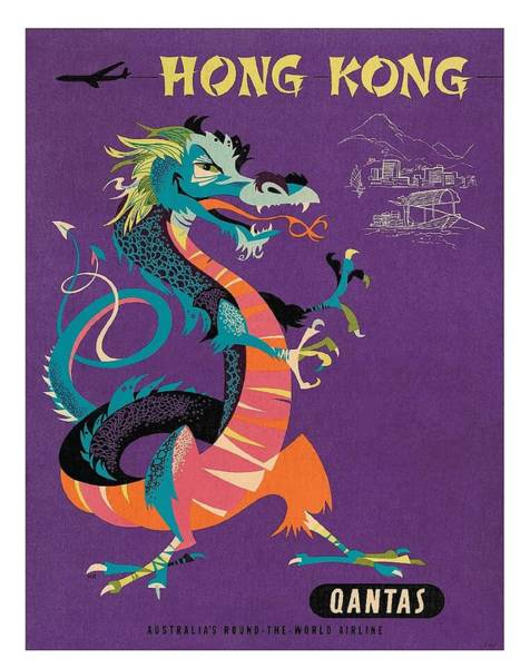 Hong Digital Art - Hong Kong Chinese Treasure Dragon Vintage Travel Poster  by Retro Graphics