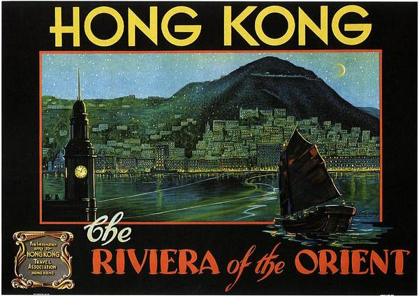 Kunst Wall Art - Painting - Hong Kong - The Riviera Of The Orient - Vintage Travel Poster by Studio Grafiikka