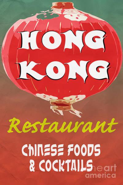 Menu Photograph - Hong Kong Vintage Chinese Food Sign by Edward Fielding