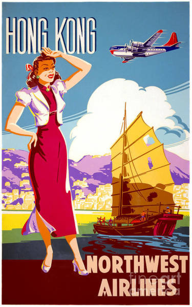 Wall Art - Painting - Hong Kong Vintage Travel Poster Restored by Vintage Treasure