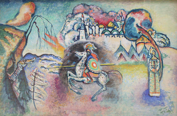 Horseman. St. George Art Print by Wassily Kandinsky
