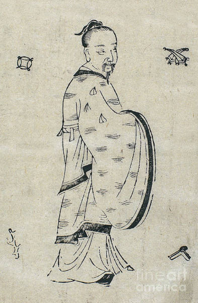 Tcm Wall Art - Photograph - Huangfu Mi, Ancient Chinese Physician by Wellcome Images