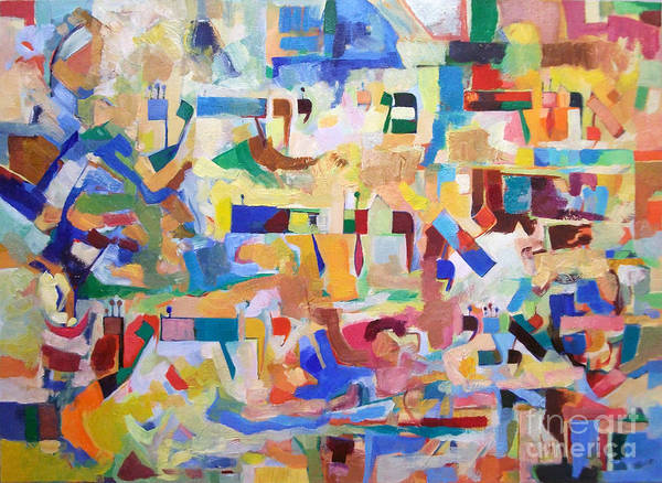 Understanding Painting - I Know One by David Baruch Wolk