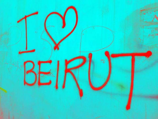 Arte Photograph - I Love Blue Beirut by Funkpix Photo Hunter