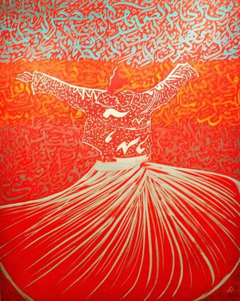 Follow Me Painting - I Will Follow You by Faraz Khan