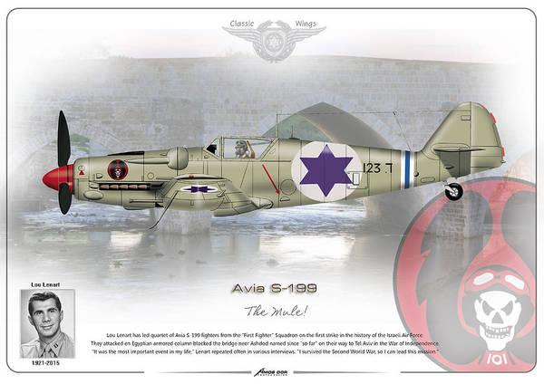 Iaf Avia S-199 Art Print