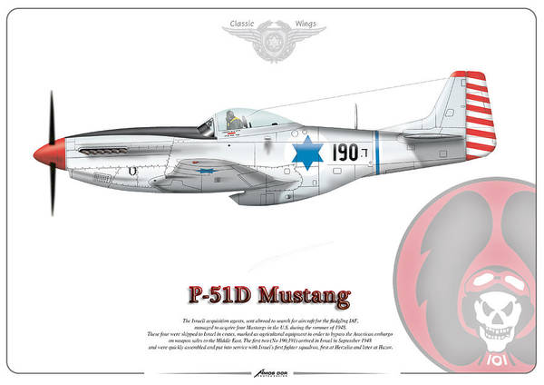 Iaf First P-51d Mustang Art Print