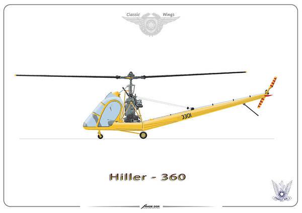 Iaf Hiller 360 Art Print