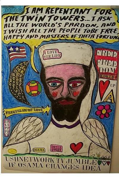 Wall Art - Pastel - If Osama Changes Idea by Francesco Martin