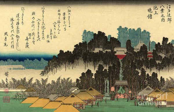 Japanese Poetry Painting - Ikegami No Bansho - Evening Bell At Ikegami by Utagawa Hiroshige