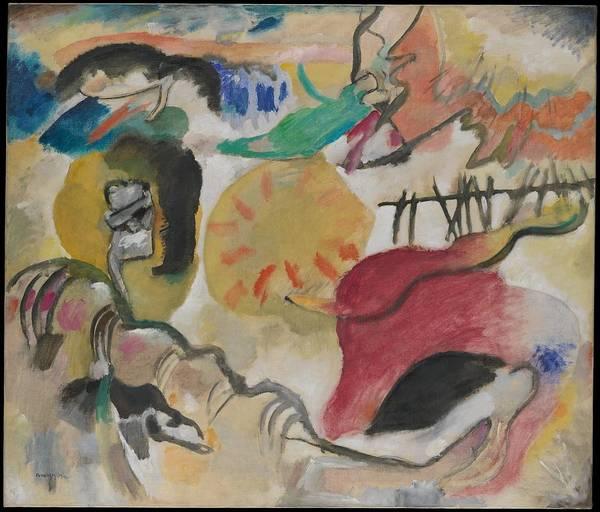 Improvisations Wall Art - Painting - Improvisation 27 Garden Of Love II by Vasily Kandinsky