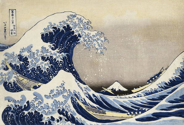 Hokusai Wave Wall Art - Painting - In The Well Of The Wave Off Kanagawa, From The Series Thirty  by Katsushika Hokusai