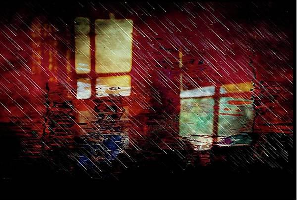 Digital Art - Introspection by Robert Grubbs