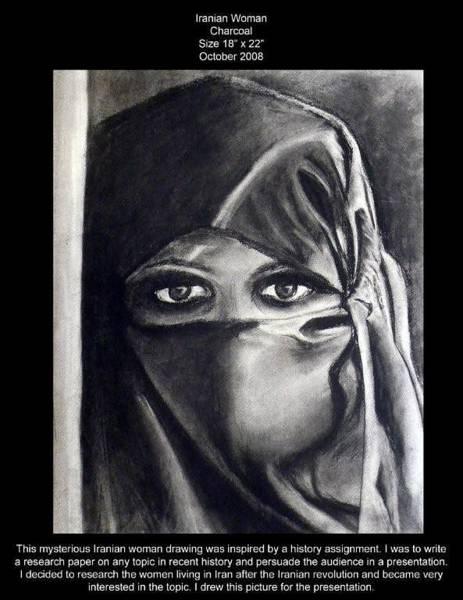 Wall Art - Drawing - Iranian Woman by Lauren  Pecor