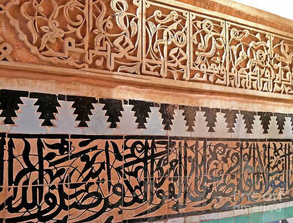 Photograph - Islamic Art by Wilhelm Hufnagl