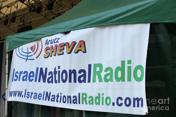 Shofar Wall Art - Photograph - Israel National Radio  by Chuck Kuhn