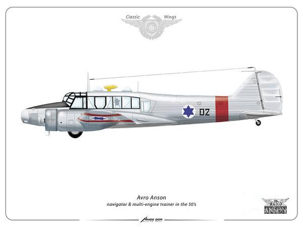 Israeli Aie Force Avro Anson #02 Art Print
