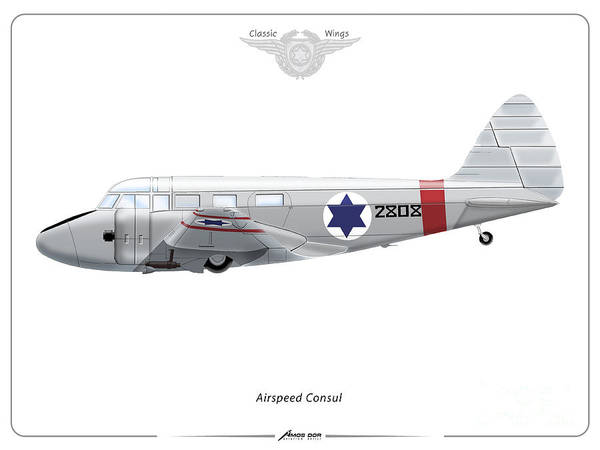 Israeli Air Force Airspeed Consul #2808 Art Print