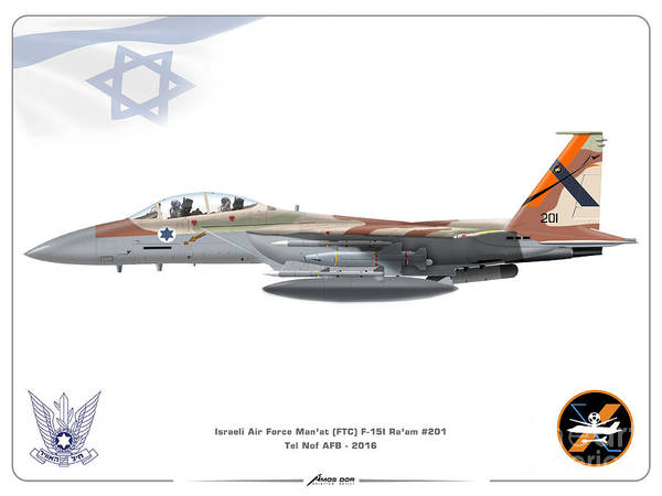 Israeli Air Force F 15i Ra'am - Ftc Art Print