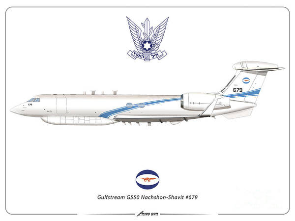 Israeli Air Force Gulfstream G550 #679 Art Print