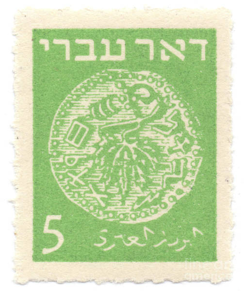 Stamp Collecting Photograph - Israeli Hebrew Post Doar Ivri by Ilan Rosen