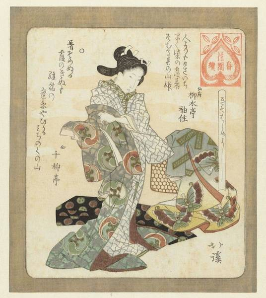 Chinese Girl Painting - It Is Good To Wear New Clothes, Totoya Hokkei, C. 1822 by Totoya Hokkei
