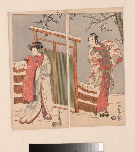 Chinese Girl Painting - It Is Something More Than Others' S Pencils. , Gokawa Shosho, 1770 B by Gokawa shosh