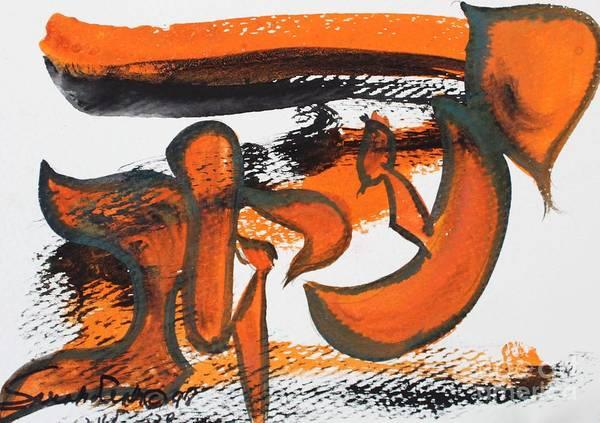 Painting - Jacob Yaacov 3 by Hebrewletters Sl