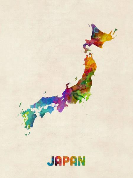 Japanese Art Digital Art - Japan Watercolor Map by Michael Tompsett