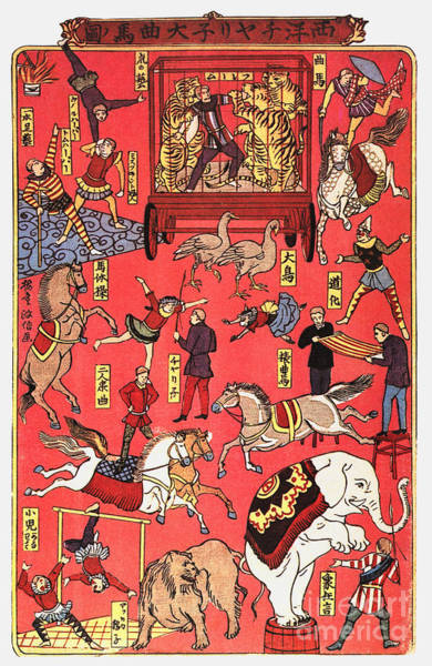 Photograph - Japanese Circus Poster by Granger