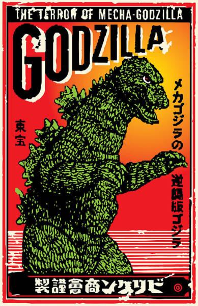 Vector Illustration Painting - Japanese Godzilla  by Gary Grayson