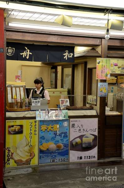Photograph - Japanese Ice Cream Dessert Stall With Female Counter Staff In Tokyo Japan by Imran Ahmed