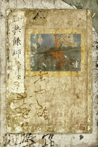 Wall Art - Photograph - Japanese Paperbound Books Photomontage by Carol Leigh